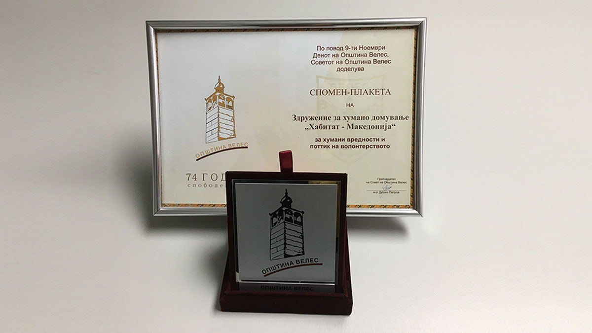 Municipality of Veles' highest recognition for Habitat Macedonia